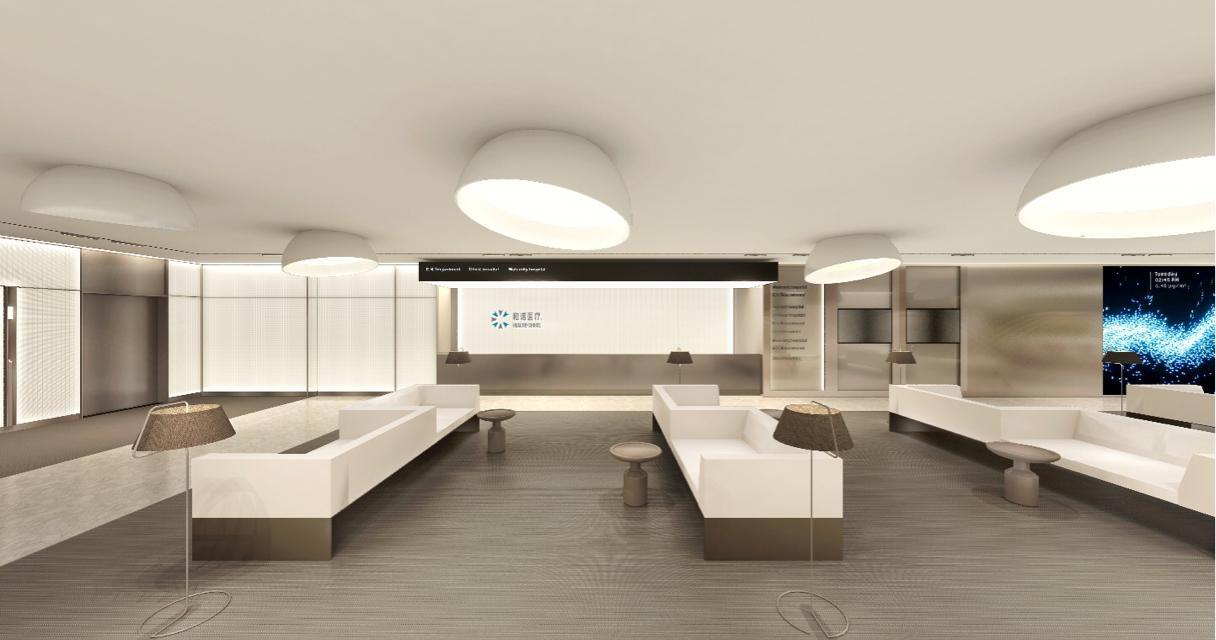上海新虹桥国际医学中心·和诺细胞中心