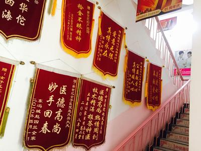 忻州和美妇产医院