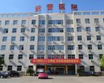 武警北京总队医院肺病科