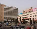 内蒙古自治区妇女儿童医院