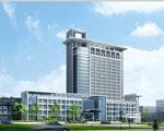 郴州市第一人民医院