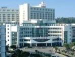佛山市三水區人民醫院