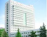陕西省人民医院