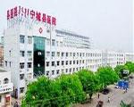 宁城县医院
