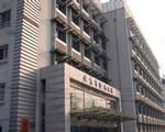 北京市隆福医院