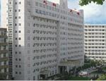 南充市中心医院