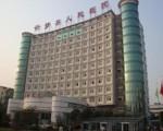 云梦县人民医院