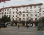 西藏自治区人民政府成都办事处医院