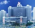 东莞市东华医院