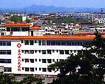 藍山縣人民醫院