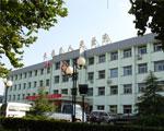 济南市长清区人民医院
