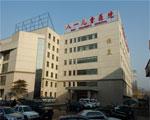 北京軍區總醫院附屬八一兒童醫院