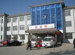 泗水县中医医院