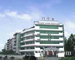 桂林市婦女兒童醫院
