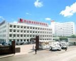 古交矿区总医院