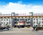 安吉县中医院