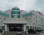 中国航天科工集团七三一医院