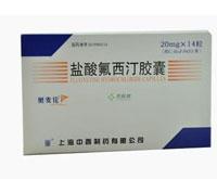 盐酸氟西汀