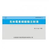克林霉素磷酸酯。