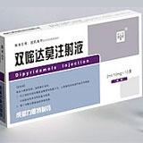 双嘧达莫注射液
