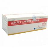 注射用丁二磺酸腺苷蛋氨酸